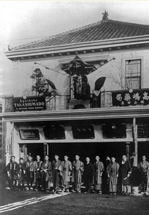 高島市の薬局・ドラッグストア | 店舗の口コミ・評 …